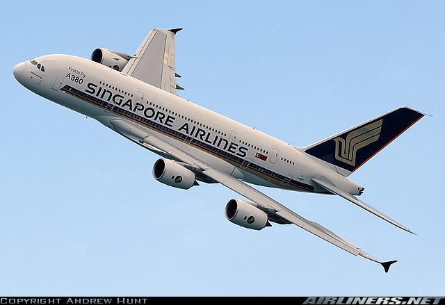 изображение самолета: