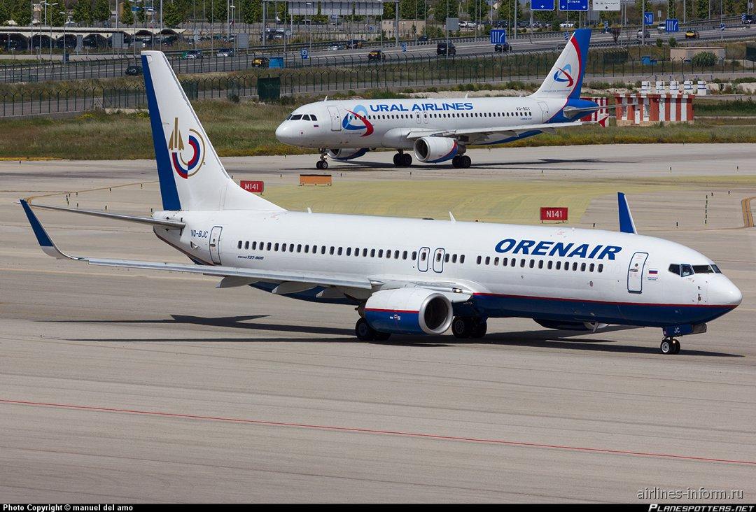 Форум авиакомпании Aegean Airlines Эгейские Авиалинии