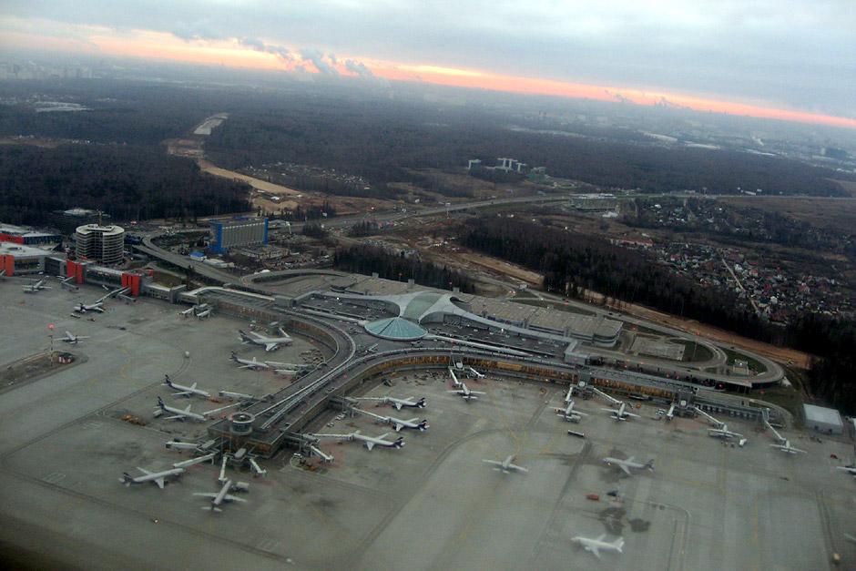 аэропорта терминал д