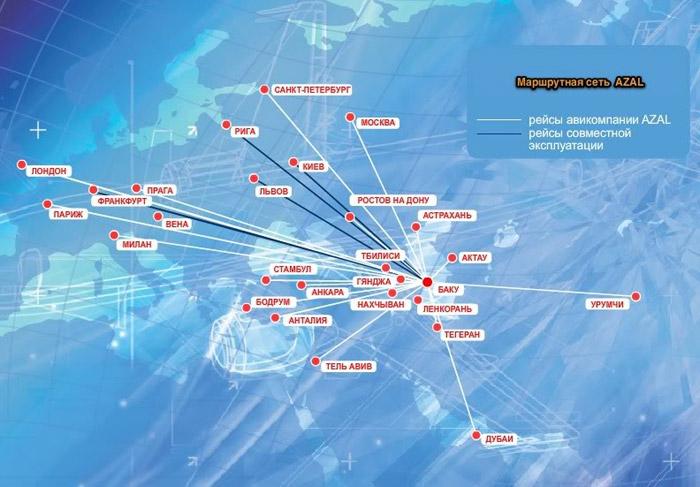 расписание самолетов новосибирск азербайджан реальные,договор будет,свободна