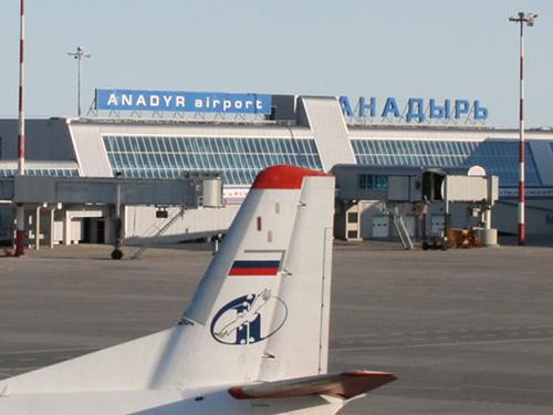 "Аэропорт ""Угольный"" г. Анадырь"