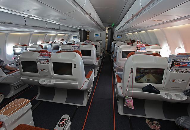 Фото салона бизнес класса самолета Airbus A330-300 авиакомпании Аэрофлот, рейс Москва-Мале-Москва.