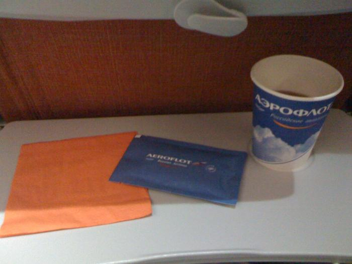 Uzbekistan Airways Moscow Официальный сайт