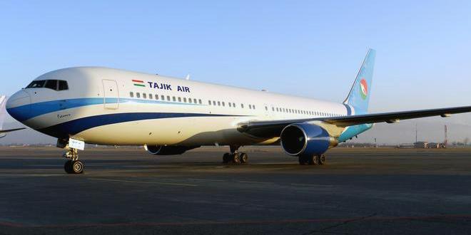 Ту-154 катастрофа новости 2017