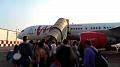 ВИМ-авиа (VIM Airlines)