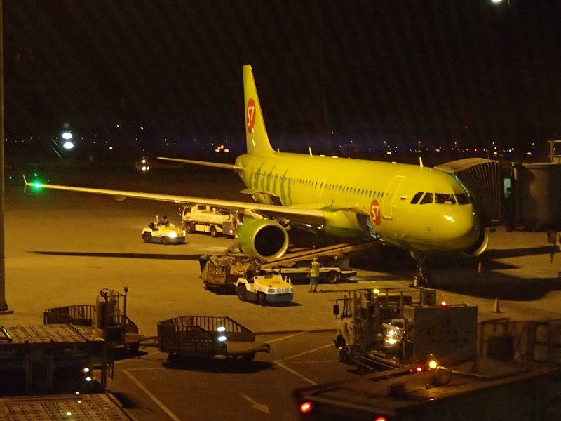 S7 Airlines Register now