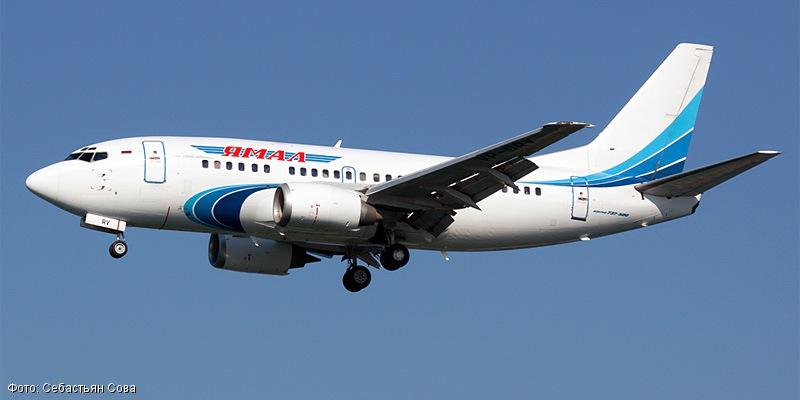 Авиакомпания Ямал (Yamal