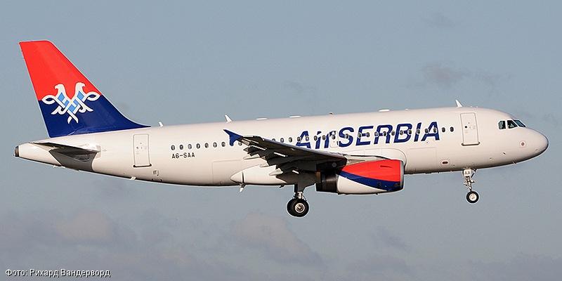 Авиакомпания Air Serbia авиабилеты и расписание рейсов