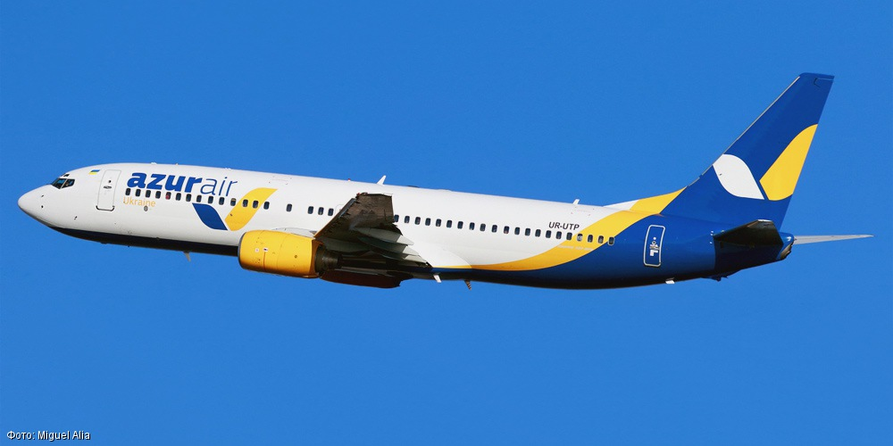 Azur Air официальный сайт пассажиров авиакомпании