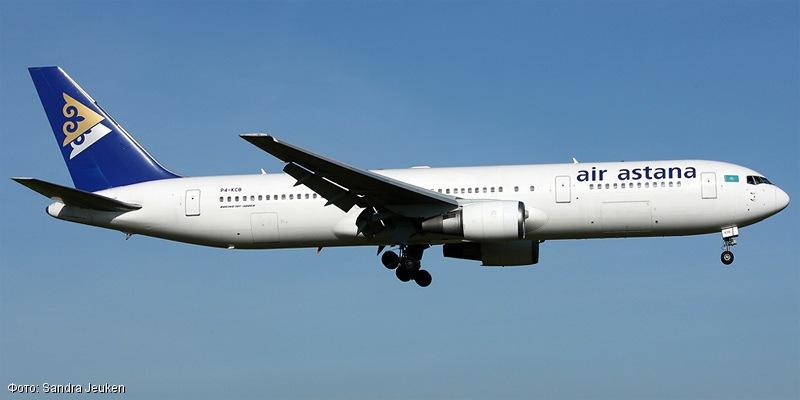 Купить билеты на самолет в астане онлайн забронировать отель в доминиканской республике
