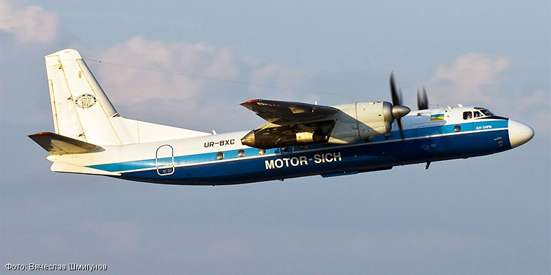 Vé máy bay Motor Sich Airlines
