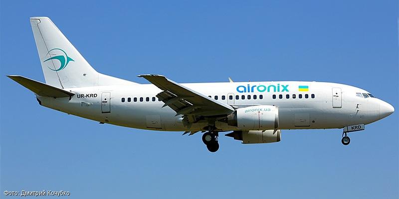 Авиакомпания air onix эйр оникс