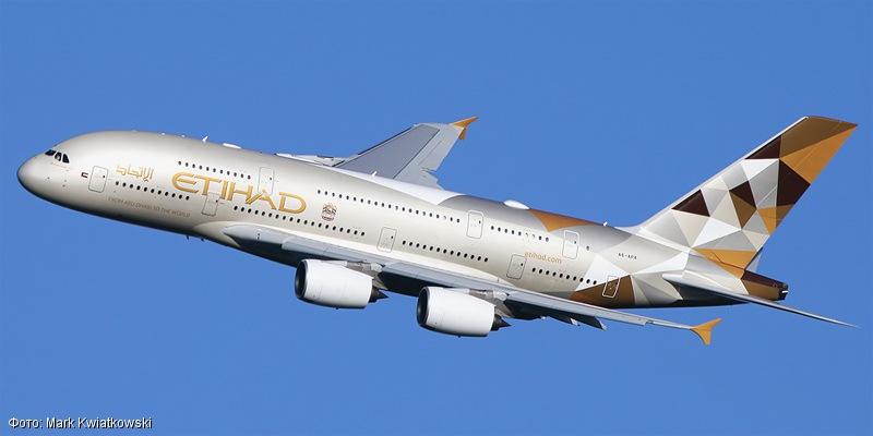 Airbus A380 - пассажирский