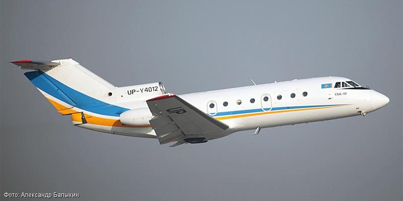 Самолет москва братск расписание цена билета