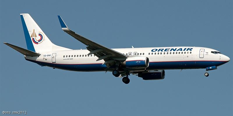 Авиакомпания Оренбургские