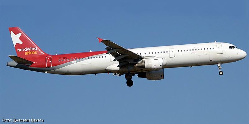 Отзывы об авиакомпании Северный ветер Билеты на самолет