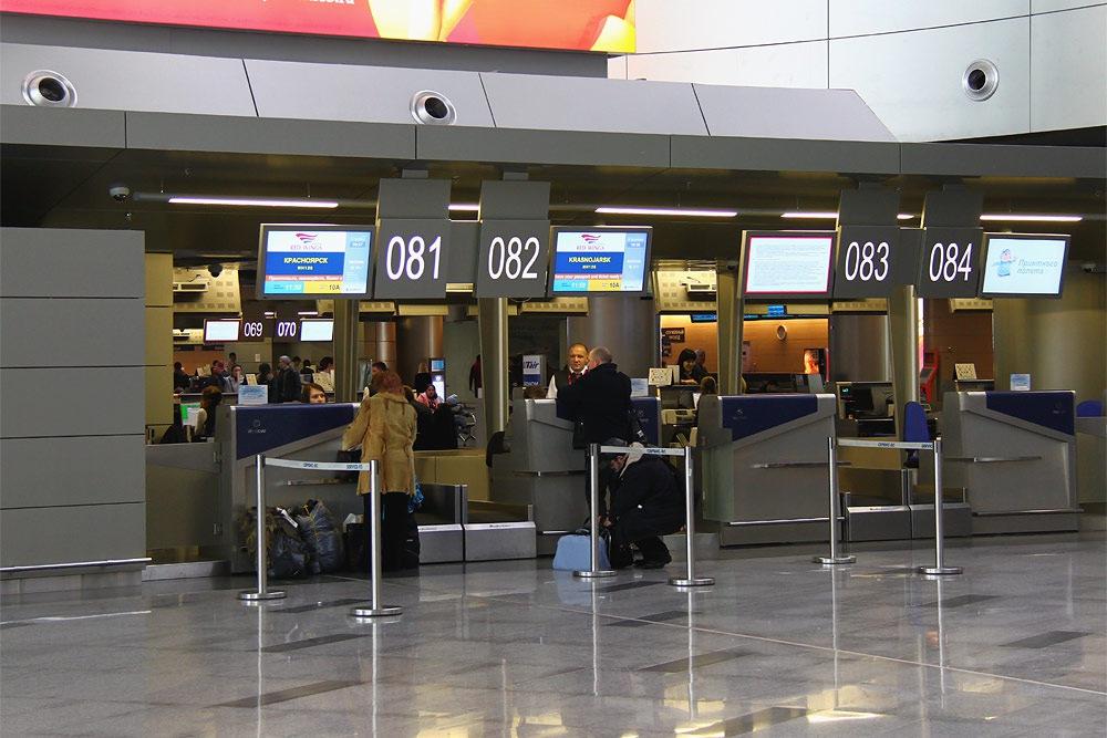 Azal авиакомпания онлайн регистрация на рейс