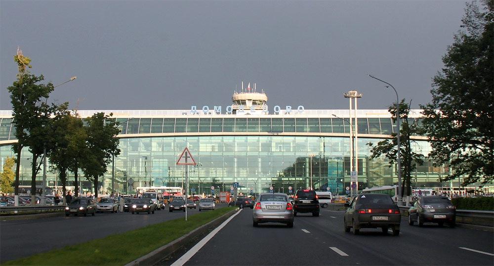 Дешевые авиабилеты онлайн Продажа и бронирование