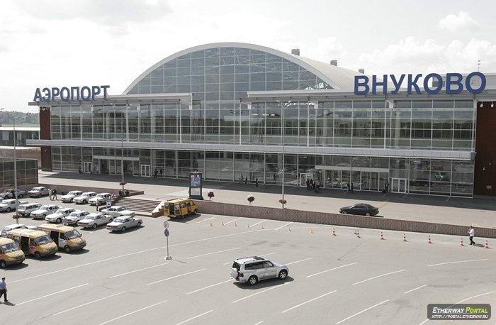В аэропорту Внуково введена услуга беспроводного доступа к интернету по Wi-Fi.