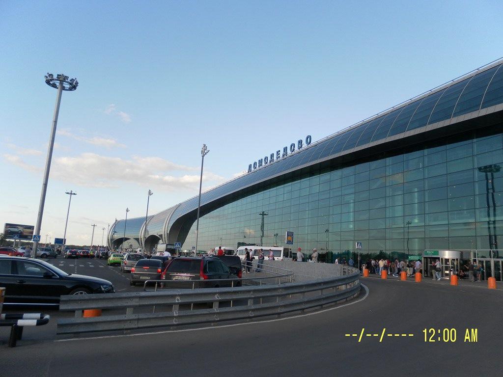 Московский аэропорт Домодедово - Московский аэропорт ...