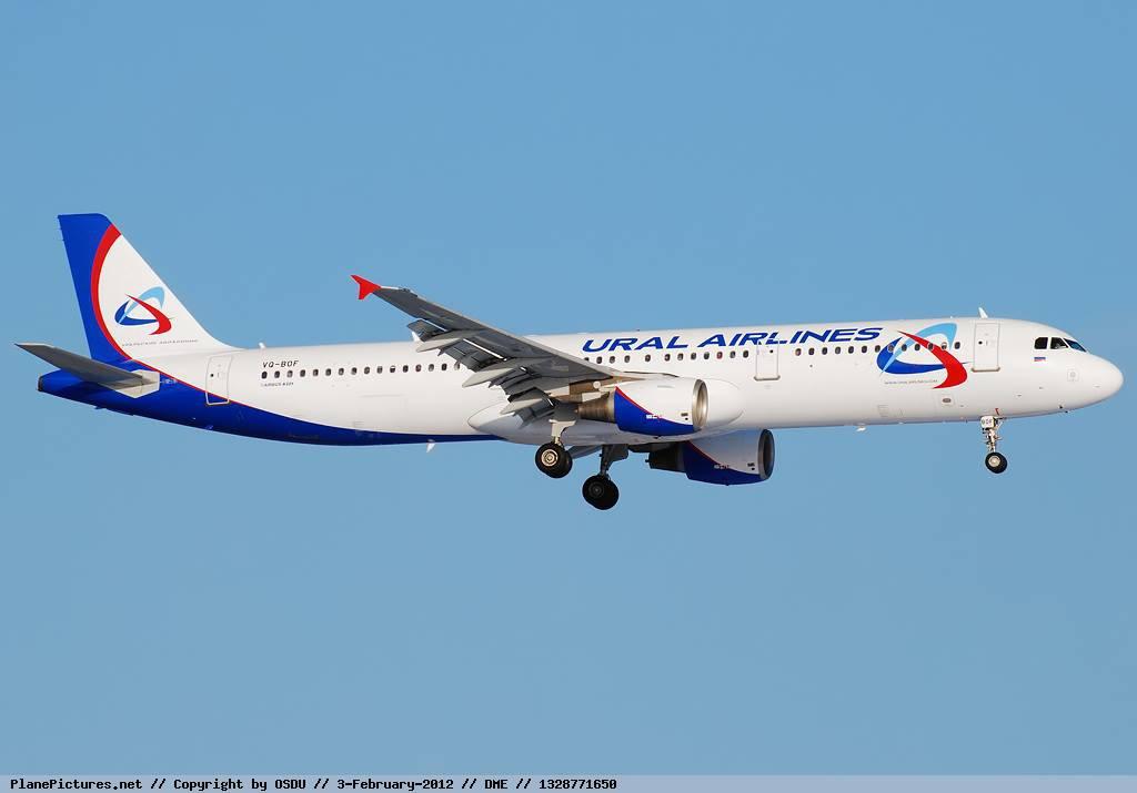 Буду крайне признателен, если кто-нибудь поможет сделать ливрейку Уральских Авиалиний для этого Airbus 321. http...
