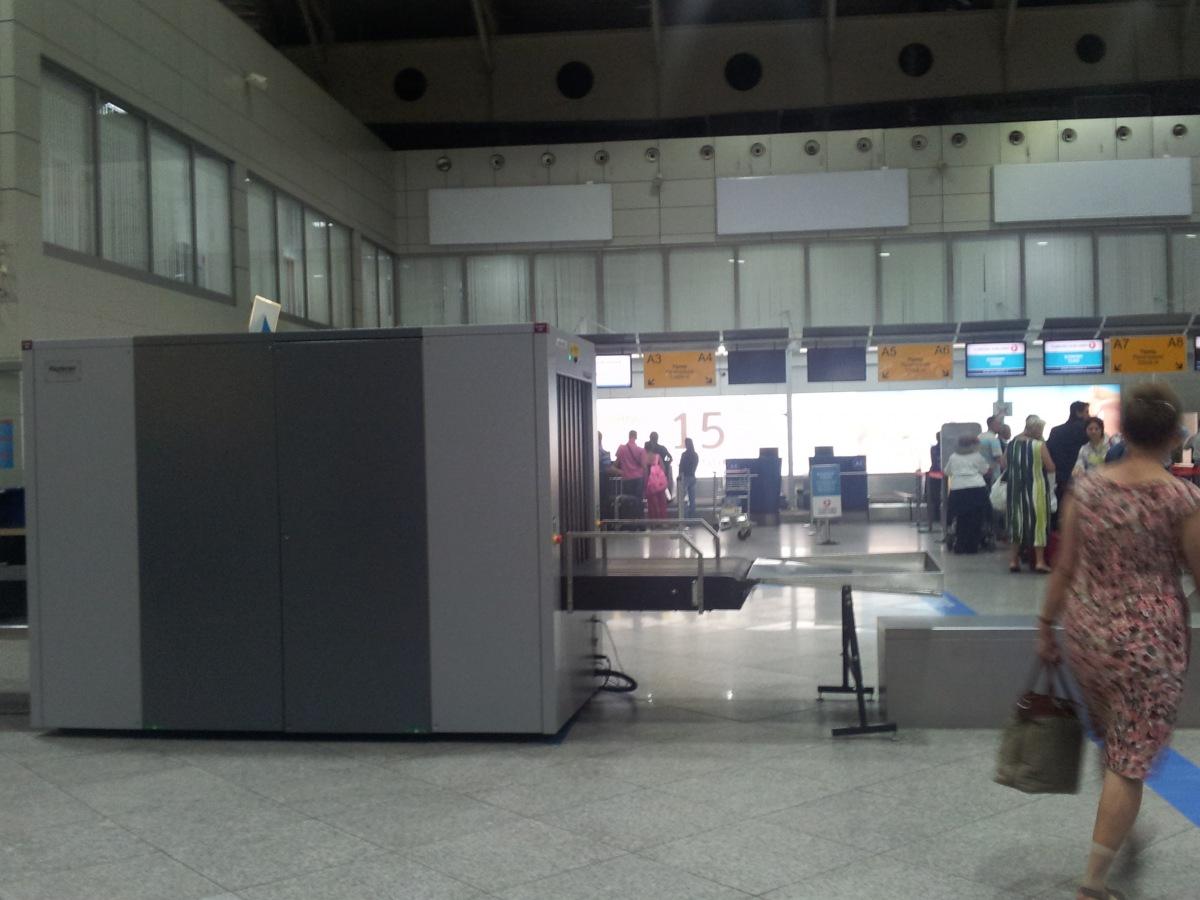 Online табло аэропорта Ататюрк Стамбул
