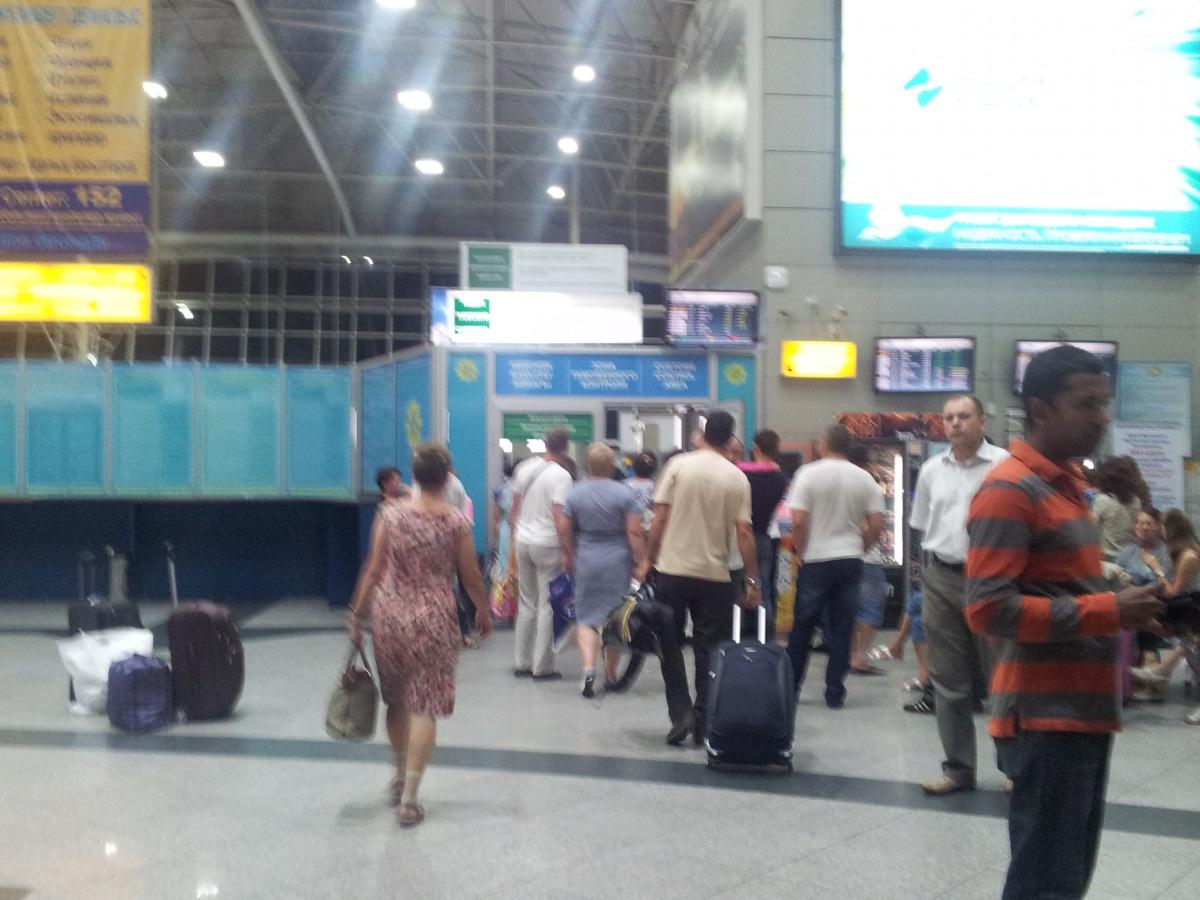 Online табло аэропорта Ататюрк Стамбул вылет рейсов