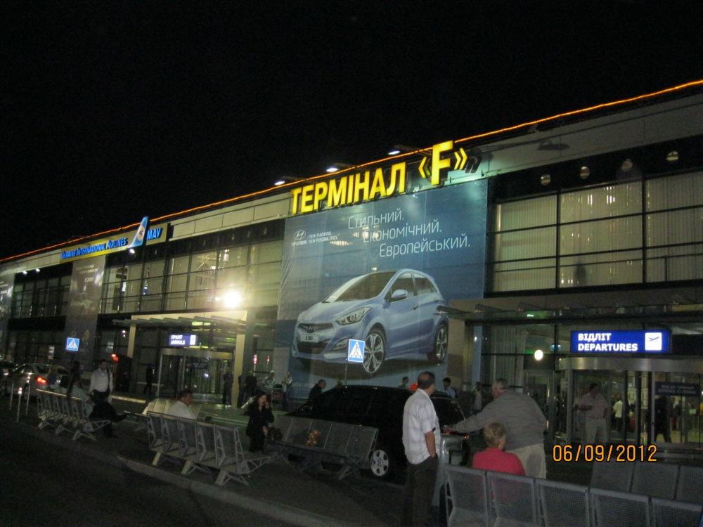 Авиабилеты круглосуточно заказ авиабилетов бронирование