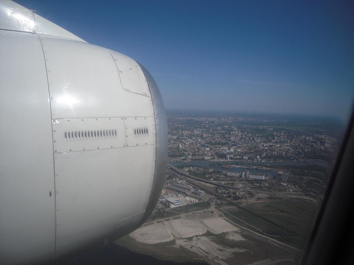 Россия  российские авиалинии  Отзывы покупателей