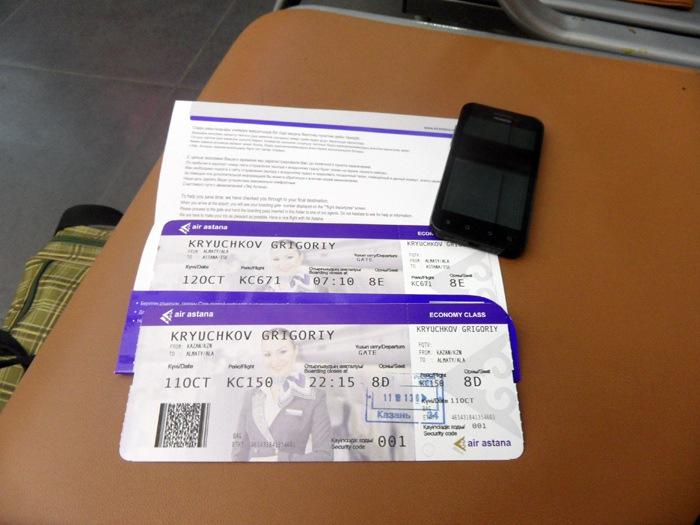 Билет на самолет москва омск москва авиабилеты до ферганы дешево