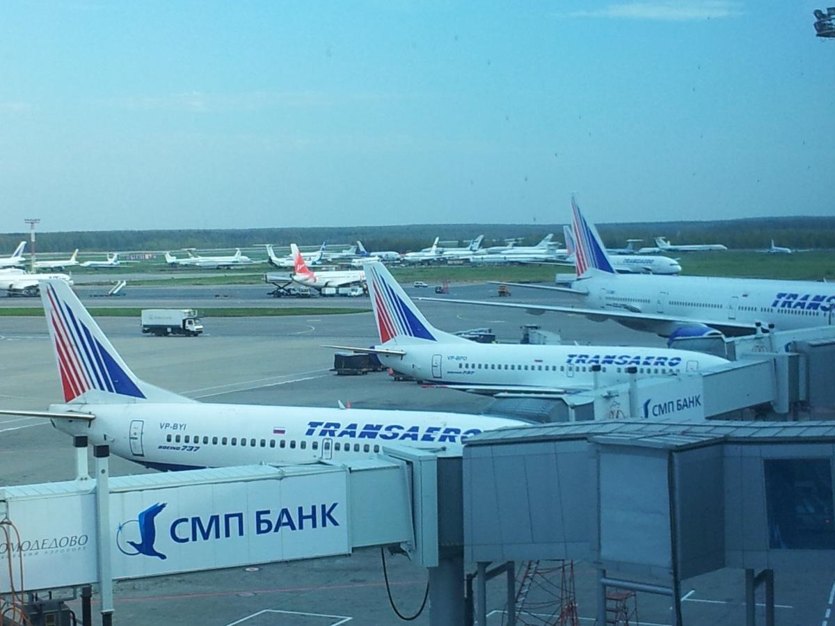 Санкт Петербург Калуга авиабилеты от 2335 руб BiletyPlus
