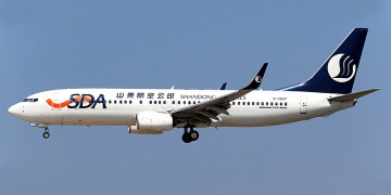 ������������ Shandong Airlines (����������� ���������)
