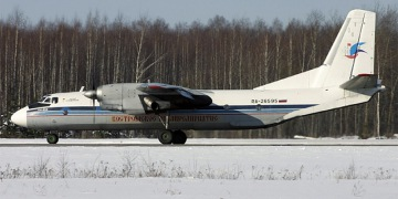 ������������ ����������� ��������������� (Kostroma Air Enterprise)