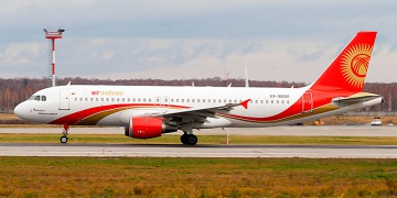 ������������ Air Bishkek (��� ������)