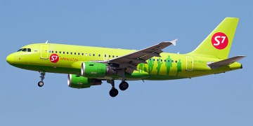 ������������ ������ (S7 Airlines)