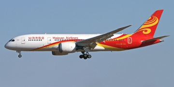 ������������ Hainan Airlines (����������� ���������)