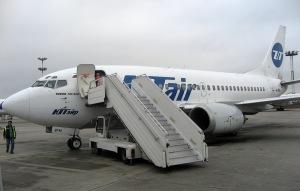 Регулярный рейс мин воды москва