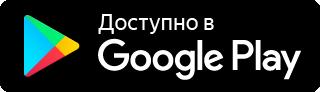 Бесплатное приложение Airlines Inform для Android