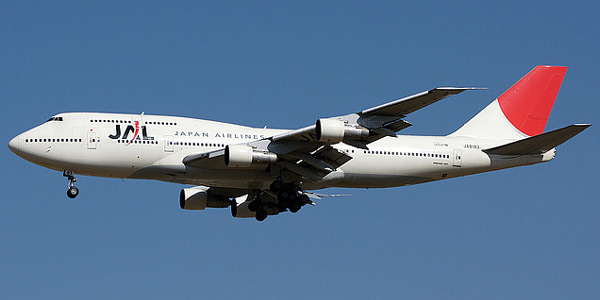 Boeing 747-300 commercial aircraft
