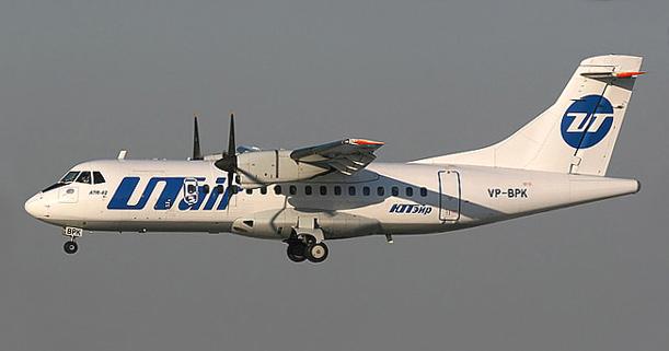 ATR 42 commercial aircraft