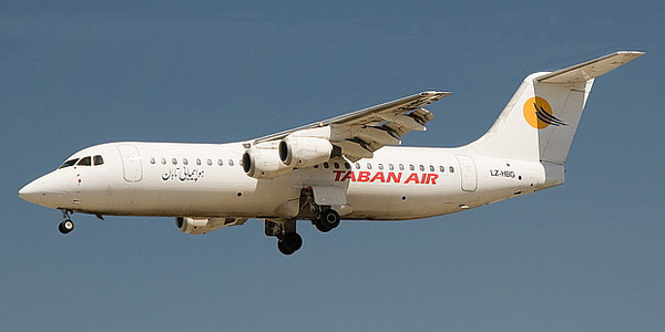 BAe 146 commercial aircraft