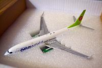 JC Wings: Boeing 737-800 S7 Airlines в масштабе 1:200