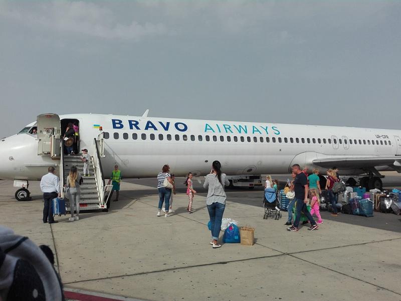 Билеты на самолет киев жуляны на 07.01 билет в евпаторию на самолет